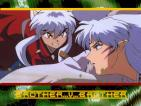 Inuyasha's Guessing Game