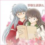 In what order did Inuyasha and Kagome meet their friends?