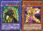 What is the ATK difference between Bladedge and Wildedge?