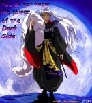 How old is Sesshomaru-sama in youkai, and ningen years?