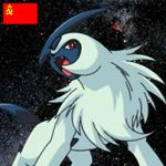 Absol is the name of legendary Pokemon
