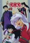 Let's see how you know the TV series InuYasha