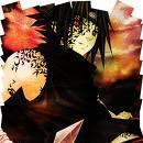 Who is Sasuke's brother?