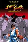 Who is the little brother of Ryu in the Street Fighter Zero movie?