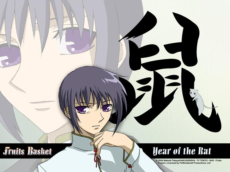 Favorite Thing About Yuki
