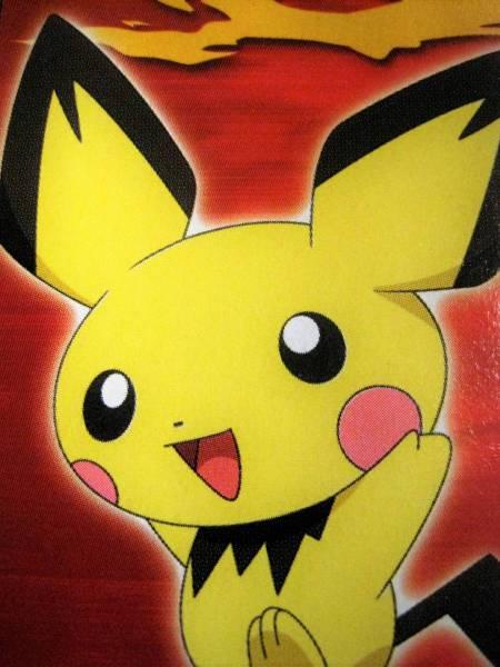 Pokemon Go Geburtsdatum