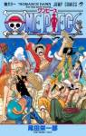 One Piece Trivia Quiz