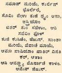 From the following which is a Dravidian Language?