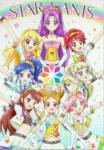 What Aikatsu character are you?