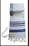 What is the Tallit?