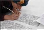How long does it take to write a Torah?