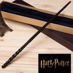 Is this Ginny Wesley's wand? (true=yes, false=no!)