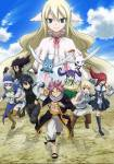 When was Fairy Tail released?